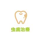 虫歯治療 合成樹脂(レジン)は、銀歯と違い目立ちません