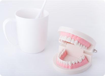 病気を予防するための歯科